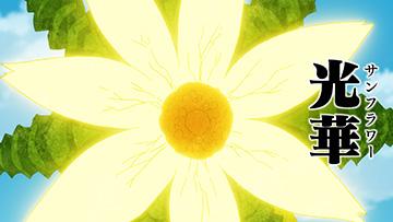 SPECIAL | TVアニメ「七つの大罪 戒めの復活」公式サイト
